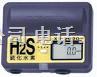 XS-2200硫化氫計XS-2200/XS-2200