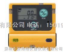 XOS-2200氧氣硫化氫檢測儀XOS-2200/XOS-2200