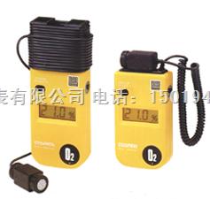 XOS-326硫化氫濃度計XOS-326/XOS-326