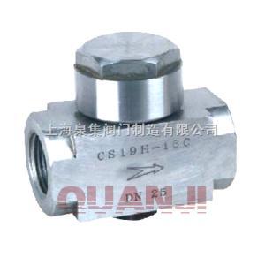 CS19HCS19H热动力圆盘式蒸汽疏水阀