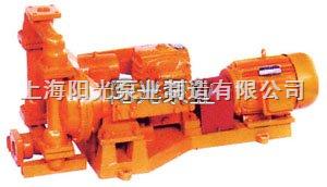 DDBY隔膜泵
