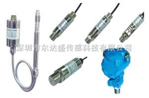 PT112/123/133/125/141高溫熔體壓力傳感器,蒸汽壓力傳感器,熔爐壓力傳感器,擠出機械壓力傳感器,塑料擠出壓力傳感器