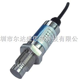 TPT703平面膜型壓力傳感器