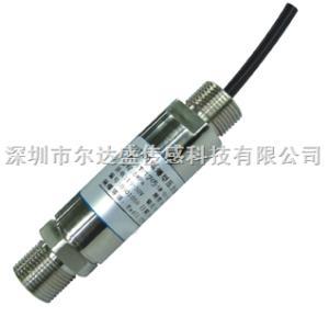 TPT705防爆型壓力傳感器