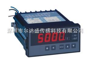 PY500/PY500H/PY500S智能数字压力控制仪表