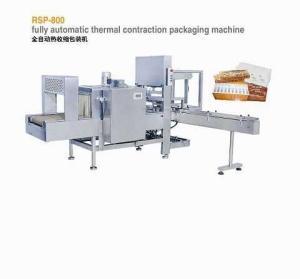 RSP-800全自動熱收縮包裝機