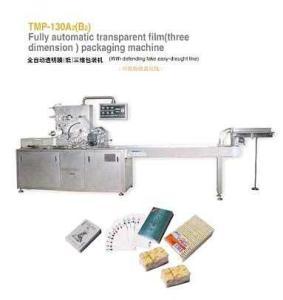 TMP-130A2(B2)全自動透明膜(紙)三維包裝機(可帶防偽易拉線)