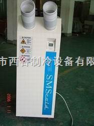 SMS-Y-34移動空調|深圳移動空調|移動空調生產廠家|移動空調價格