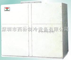 SMS-30HP-E中央空調|深圳中央空調|中央空調生產廠家|中央空調維修