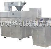 GL型干法制粒机