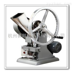 TDP-1.5A壓鈣片機,壓奶片機,紹興壓片機