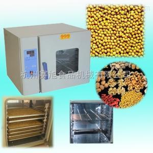 HK系列安徽中药材干燥箱,五谷杂粮干燥箱,杭州小烤箱