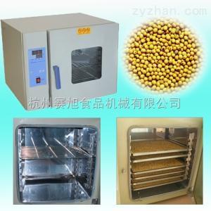101系列中药干燥箱,药材干燥箱,谷物干燥箱