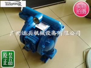 SandPIPER胜佰德气动隔膜泵-广州远兵