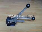 JK-1219上海JK-1219手動打包機  鐵皮免扣鋼帶帶捆扎機