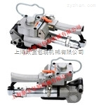 AQD-19上海AQD-19塑鋼帶打包機 PP帶氣動捆扎機