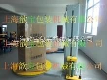 XBC-2000A上海XBC-2000A蘭州棧板纏繞機外貿出口型纏繞膜機