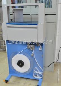 HXB-2100B上海臺灣HXB-2100B自動捆扎尼龍紙帶束帶打包機