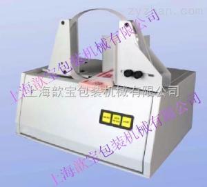 BB2540上海德國BB2540南寧藥材包裝盒束帶機OPP薄膜捆扎機