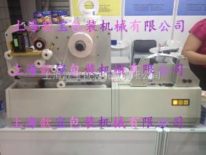 BA25-40上海BA25-40醫用藥盒束帶機簡易型束帶打紙機