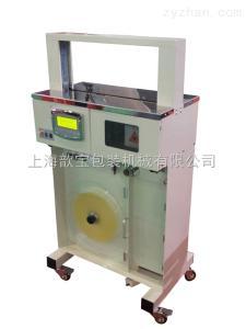 HXB-2100AL上海HXB-2100AL全自動立式食品包裝束帶捆扎機