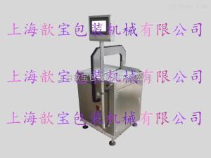 HXB-3100A上海HXB-3100A韓國全自動OPP覆膜紙帶束帶機