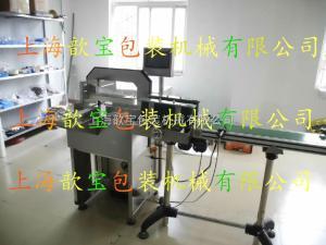 HXB-3100AS上海HXB-3100AS束帶機智能化包裝流水線