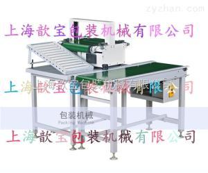HXB-2100AS上海HXB-2100AS全自动束带机无人化输送滚筒线