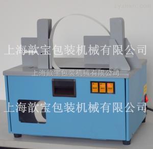 HXB-2300A上海HXB-2300A 氣缸式束帶機飾品掛件束帶捆扎機