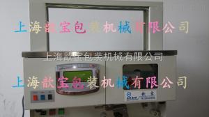 HXB-2200A上海HXB-2200A牛皮紙束帶機臺式束帶捆扎機