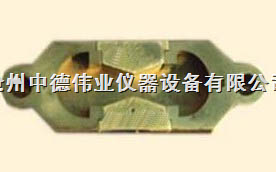 瀝青延伸度銅8字試模