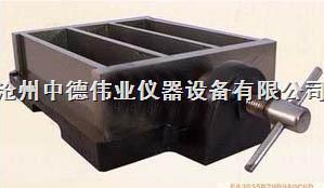 40×40×160水泥胶砂试模