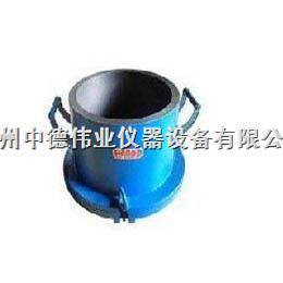 175*185*150砼抗滲工程鑄鐵試模