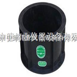 175*185*150砼抗滲工程塑料試模
