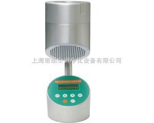 FKC-1浮游空氣塵菌采樣器
