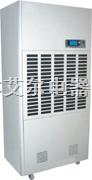 CFZ-7S北京抽湿机 北京去湿机 北京工业干燥机
