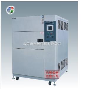 TS系列蓄热式冷热冲击试验机/高低温冲击测试箱价格/气体式冷热冲击箱/温度冲击试验机深圳价格