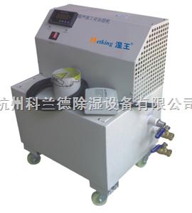 HDC-3D濕王超聲波工業加濕機