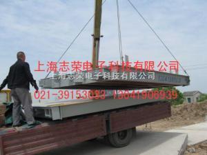 SCS10吨地磅秤、20吨地磅秤、30吨地磅秤、40吨地磅秤