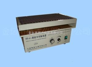 HY-4A(KS-1)調速多用振蕩器