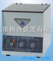 TGL-16A台式高速离心机