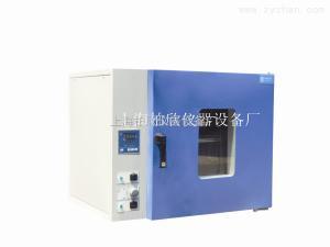 DHG-9240ADHG-9240A台式电热恒温鼓风干燥箱 数显干燥箱烘箱 不锈钢内胆干燥箱老化箱