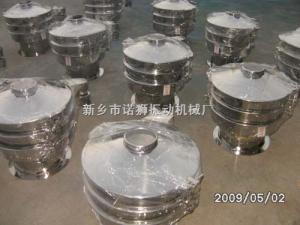 NS1200厂家直销新乡诺狮食品振动筛  直排筛 旋振筛