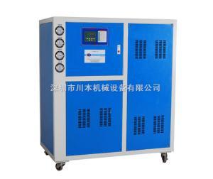 CBE-25HP水循環制冷機/水冷式凍水機