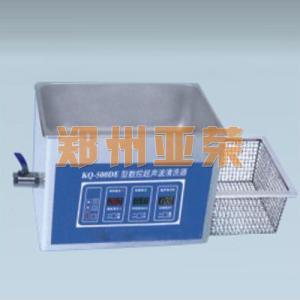 KQ-250B台式数控超声波清洗器