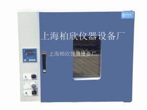 GRX-9053A熱空氣消毒箱GRX-9053A 干烤滅菌器 高溫滅菌箱