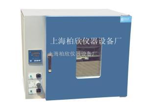 PH140A培養/干燥(多用烘箱)PH140A 干培兩用烘箱 多用干燥箱