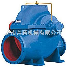 BTOW250-450(I)A-M單級雙吸離心泵 排水泵 給水泵