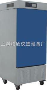 HSX-150恒溫恒濕培養箱HSX-150