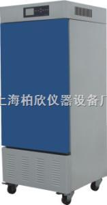 KRC-100CL低溫培養箱KRC-100CL 恒溫培養箱 -10度培養箱